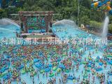 水上乐园海啸池造浪池工程设计泳池水消毒游泳池过滤系统