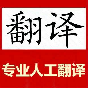 语翼为您讲解技巧英语翻译的总裁广告的电视剧有哪些网剧图片
