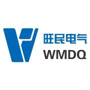江西旺民电气设备有限公司的形象照片