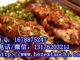 菏泽专业教烧烤配方配料成武县学习烤猪蹄正宗技术烤鱼培训