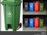 环保垃圾桶批发 果皮箱|垃圾桶厂|垃圾箱厂