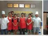 湖南特色菜,长沙口味虾技术培训