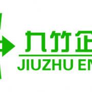 南京九竹科技实业有限公司的形象照片