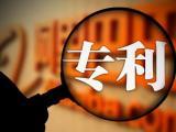 专利转让_职称著作_河北知识产权服务平台