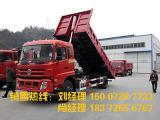 东风特商单桥平板自卸车_国五东风4X2平板自卸车6.5米
