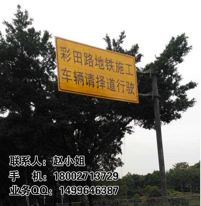 施工牌/道路交通标志牌/公路安全指示牌/标识牌