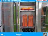 电力安全工具柜规格参数详细说明@面向全国客户发货
