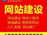 郑州小程序开发费用 价格 公司 电话 八度网络