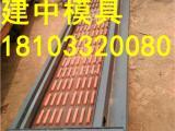 高铁声屏障模具 高铁声屏障钢模具