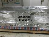 大型设备真空包装 立体防潮袋 铝膜真空包装袋