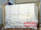 订制铝塑大四方袋、铝箔抽真空包装袋