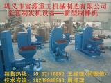 新年热卖制炭机全套生产线|环保机制木炭加工设备|富源炭机厂家