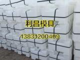 混凝土护坡模具 混凝土护坡模具介绍