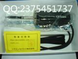 DGB-1001B日本西铁城CITIZEN数字检出器