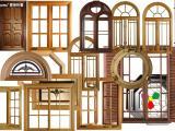 CIFE-2017中国国际门窗幕墙博览会