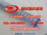HC9650FKS16H颇尔滤芯