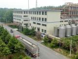 庚酸价格庚酸生产厂家正庚酸