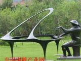 直销校园铜雕,校园铜雕的概况