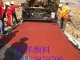 2017年彩色沥青专用色粉 彩色沥青专用颜料红色绿色粉