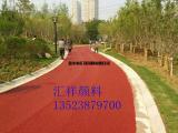 彩色沥青色粉、彩色沥青专用氧化铁红颜料,热拌彩色沥青的应用