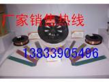 W107Ni低温钢焊条