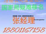 北京5000万投资基金公司转让基金备案