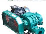 厂家直销专业三叶罗茨鼓风机低噪音高压力罗茨风机