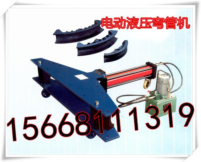 2寸手动液压弯管机 小型圆管折弯机 有图有参数图片