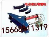 2寸手动液压弯管机 小型圆管折弯机 有图有参数
