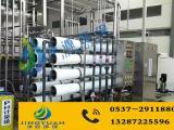 苦咸水\盐碱地水淡化处理设备