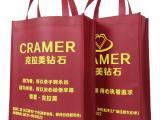 厂家定制珠宝宣传袋 无纺布手提袋 印刷美观环保耐用