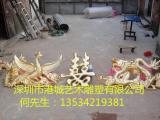海鲜酒店大厅浮雕龙凤双喜雕塑价格厂家