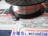 铝与不锈钢铝与铁焊接低温焊料WEWELDING-Q303B