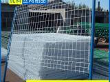 铁路防护用双边丝公路护栏网