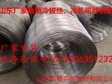 山东厂家生产销售冷拔丝、镀锌丝、镀铜丝