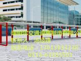 瑞铂尔公交站台