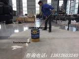 地面起砂怎么处理 地面起砂处理剂厂家