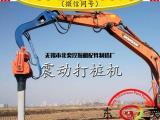 挖机光伏打桩锤头-北奕桩机-进口品质