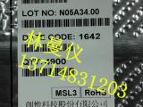 控制器芯片GL3224-OIY02
