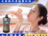 派诺肯纳米晶无盐软水机TAC100