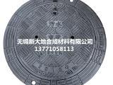 球墨铸铁井盖首选无锡新大地,规格多样,品质保证,,厂家直销.