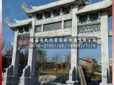 一线石雕牌坊厂家推荐惠安九龙星园林古建