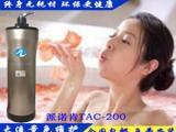 派诺肯纳米晶无盐软水机TAC300