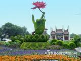 开封五色草造型雕塑设计施工