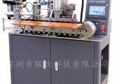 USB自动焊锡机厂家供应商