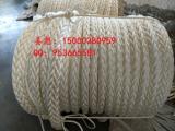 供应尼龙绳,尼龙八股绳,尼龙双层编织绳