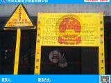 抗冲击耐磨损耐高温耐腐蚀使用寿命达30-50年警示牌厂家供货