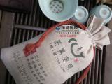 茶叶布包装袋【礼品茶叶袋】定制厂家