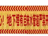 PE材质的警示带规格参数详细说明@面向全国各地客户发货