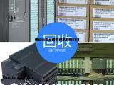菱龙机电回收西门子模块